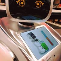 immagine dimostrativa del robot Sanbot